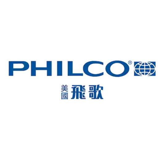 飛歌 Philco