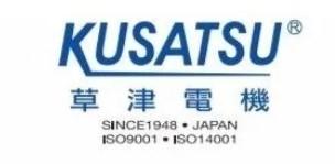 草津 Kusatsu