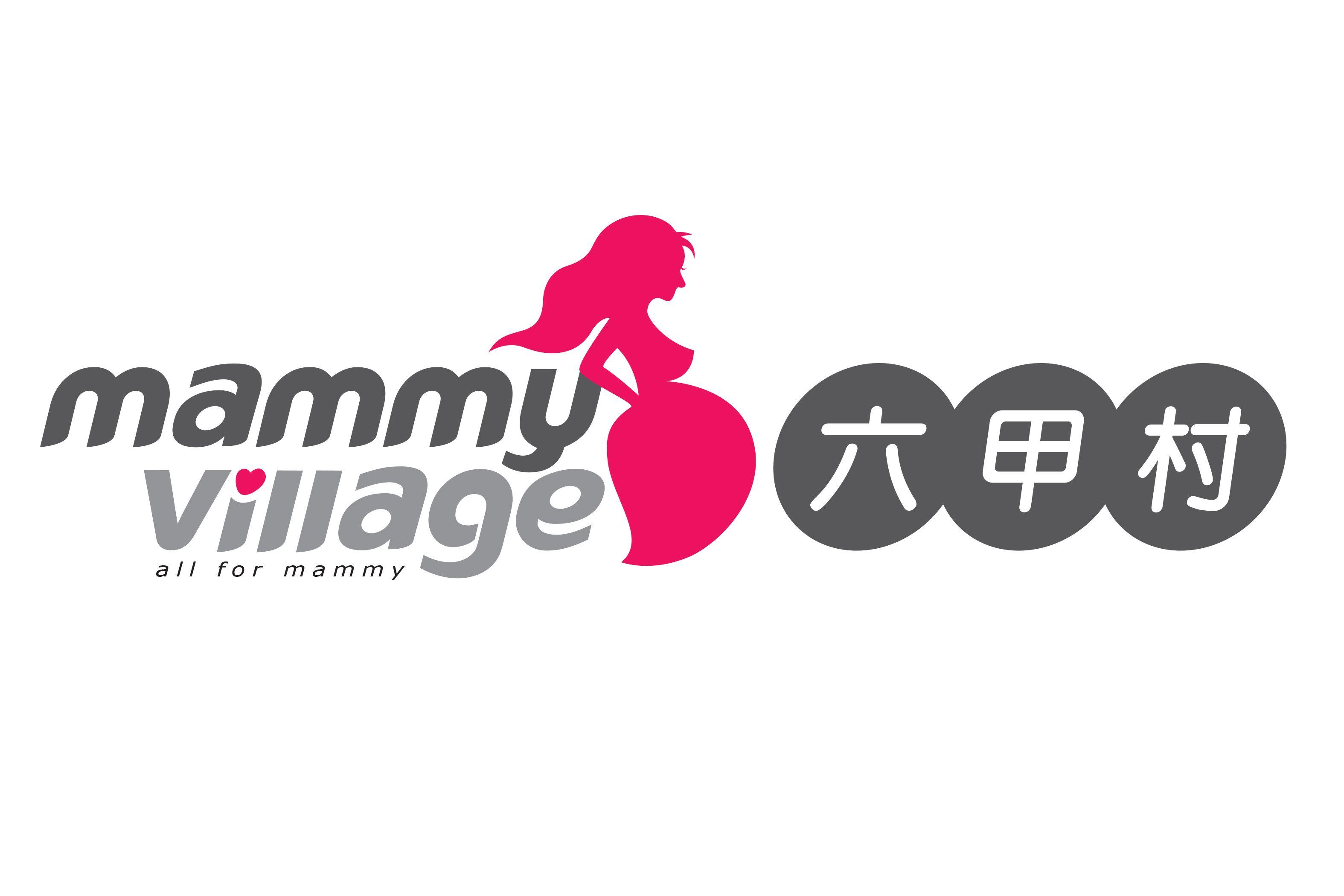 Mammy Village六甲村