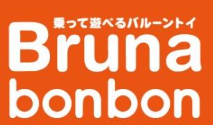 Bruna Bonbon