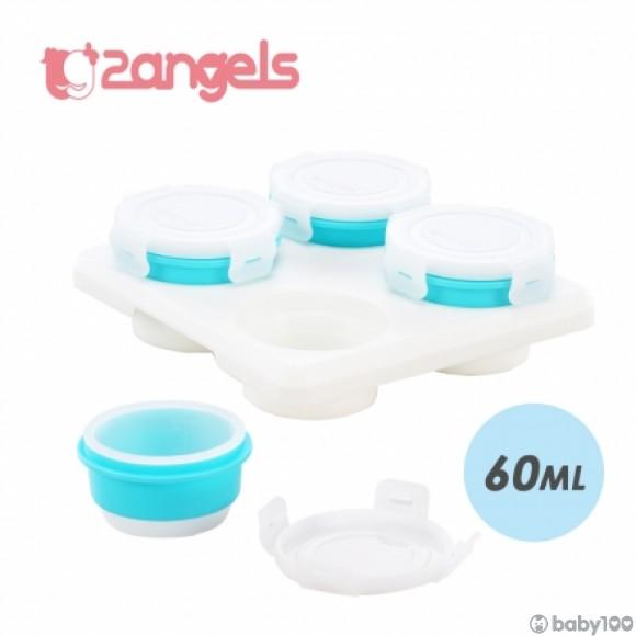 2angels 矽膠副食品儲存杯 (60ml)