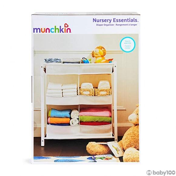 MUNCHKIN 嬰兒用品儲物架