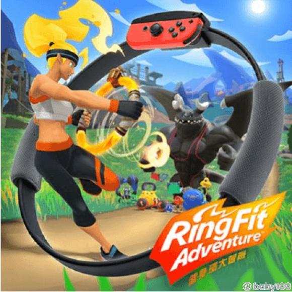 任天堂 Nintendo Switch Ringfit Adventure 健身環大冒險 HAC-R-AL3PA-CHT 香港行貨