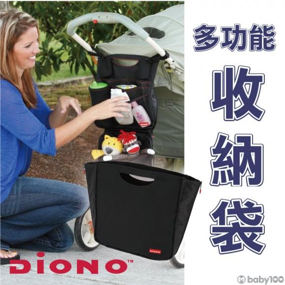 Diono 3合1媽咪袋