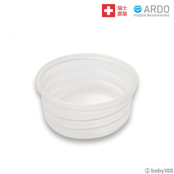 Ardo 吸奶器防菌薄膜