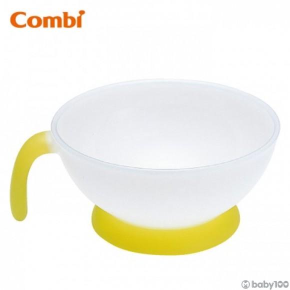 Combi 大碗 (黃)