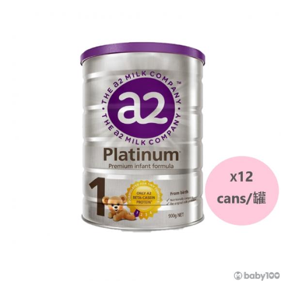 澳洲a2 Platinum 白金版 嬰幼兒配方奶粉 1段 (12罐優惠價)