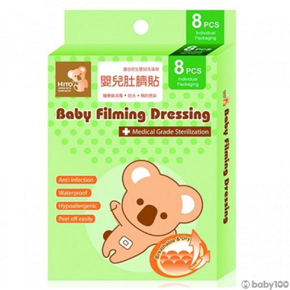 Hito嬰兒肚臍貼