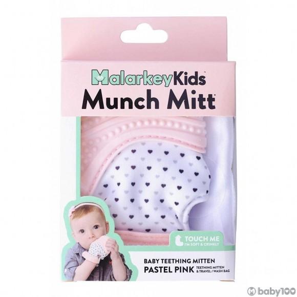 美國品牌 Munch Mitt Baby Teething Mitten 咬咬手套 (淺粉紅)
