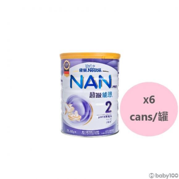 雀巢Nestle 超級能恩奶粉 2段 (6罐優惠價)