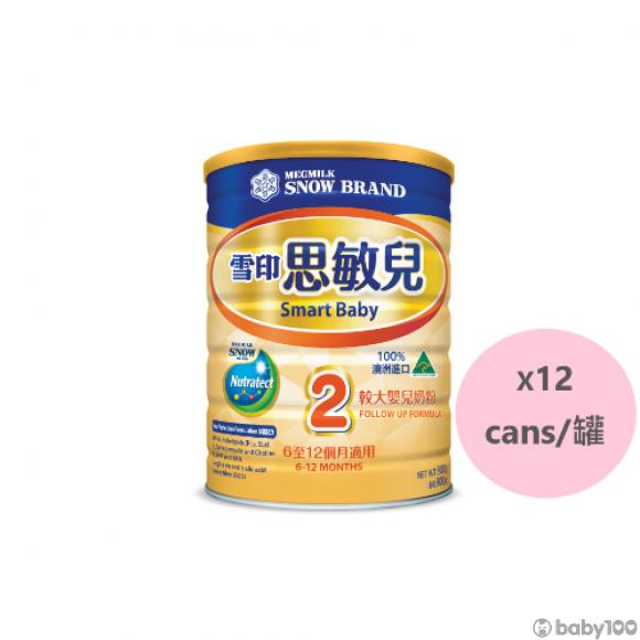 雪印 思敏兒 較大嬰兒奶粉 2段 (12罐優惠價)