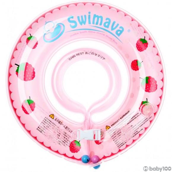 Swimava G1 嬰兒游泳圈套裝 (草莓) (1-18個月)