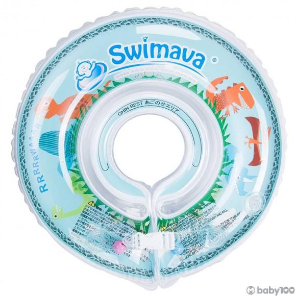 Swimava G1 嬰兒游泳圈 (恐龍) (1-18個月)