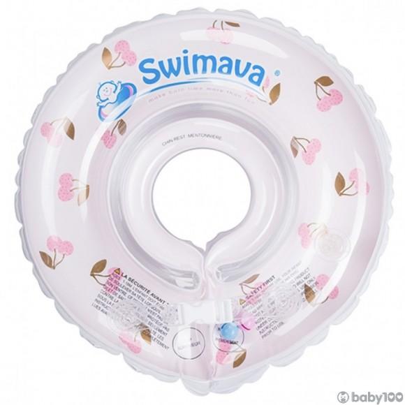 Swimava G1 嬰兒游泳圈套裝 (櫻桃) (1-18個月)