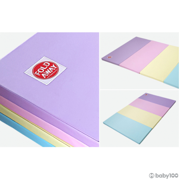 Foldaway Playmat 地墊 (藍黃紫粉) (細)