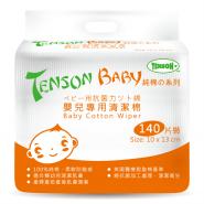 Tenson 嬰兒專用清潔棉 140片裝 (10x13cm)