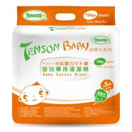 Tenson 嬰兒專用清潔棉 500片裝 (10x10cm)