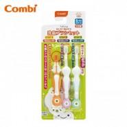 Combi Teteo 幼兒牙刷分段訓練套裝