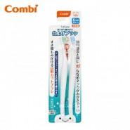 Combi Teteo 父母用幼兒牙刷