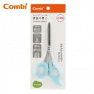 Combi 梳型剪刀
