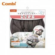 Combi 多用途安撫餐搖椅專用網罩