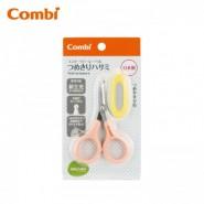 Combi 修甲剪刀