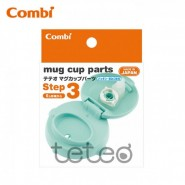 Combi 飲管接合器 (3號杯配件) (粉綠)