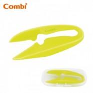Combi 幼兒食物切割器連盒 (黃)