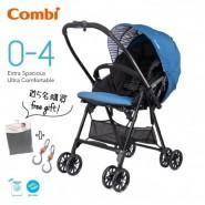 Combi Neyo Plus 嬰兒手推車 (藍)