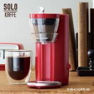Récolte Solo 咖啡機 SLK-1 香港行貨