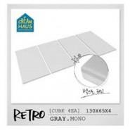 CreamHaus 冰棒貼地墊 (鐵灰色)  Retro Palette(Gray Mono)