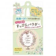 Club Cosme - 素顏美肌蜜粉 (26g) - 白花味