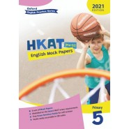 Oxford English Practice Series – HKAT (Pre-S1) English Mock Papers 2021 (P5/P6)