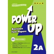 Oxford English Practice Series – Power Up Revision Test Papers 2 ( A / B )