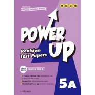 Oxford English Practice Series – Power Up Revision Test Papers 5 ( A / B )