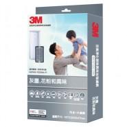 3M™空氣淨化器專用濾網 MFAF320-ORF(適用於FAPHK-T02WA-F1 型號)