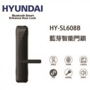 現代 HYUNDAI HY-SL608B SMART LOCK - KINGSEND SERIES 智能鎖