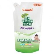 Combi 嬰兒草本抗菌洗衣液 (1000ml) (補充裝)