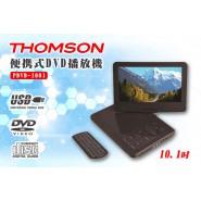 法國 THOMSON 黑膠唱盤機 MT-18PC