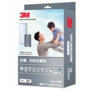 3M™空氣淨化器專用濾網 MFAF450-ORF (適用於FAPHK-T03WA-F3型號)