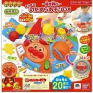日本ANPANMAN 麵包超人 協調訓練玩具組