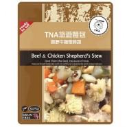 T.N.A. 寵物餐包原野牛雞燉時蔬