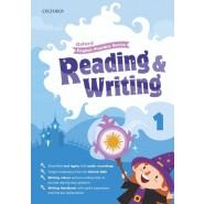 Oxford English Practice Series - Reading & Writing (P1-P6)