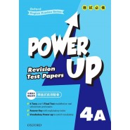 Oxford English Practice Series – Power Up Revision Test Papers 4 ( A / B )