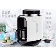 現代 HYUNDAI 全自動磨豆咖啡機 HY-CM256