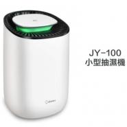 多利科 Dretec 超強微型珀耳帖抽濕機 JY-100 香港行貨