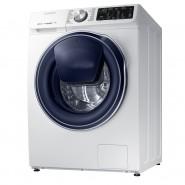 三星 Samsung QuickDrive 前置式洗衣機 9kg (白色) WW90M64FOPW/SH 香港行貨