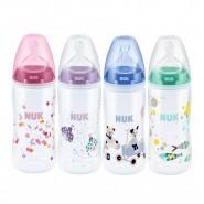 Nuk PCH 寬口PP奶瓶(300ml) + 中孔矽膠奶咀(1號)