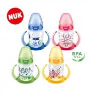 Nuk PCH 寬口PP學飲奶瓶連手柄 (150ml)