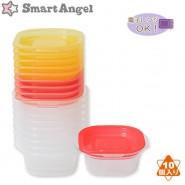 Smart Angel 食物保存盒 (60mlx10個)